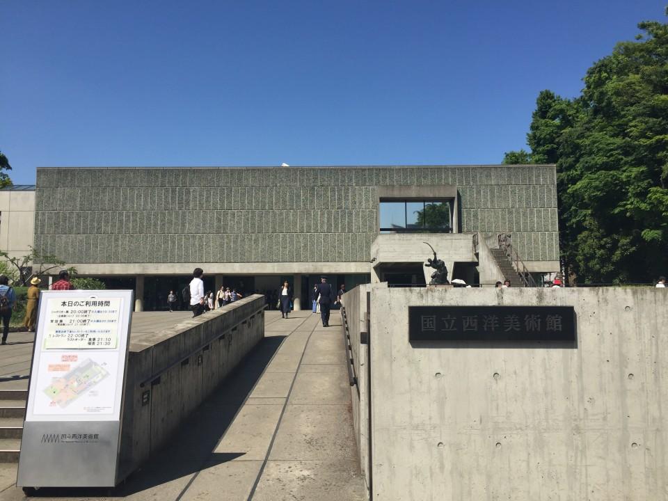 世界遺産 ル・コルビュジエの建築作品 国立西洋美術館