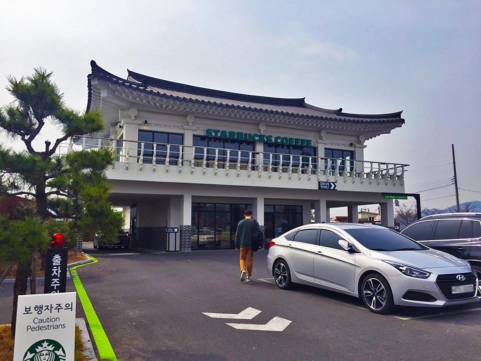 慶州(경주)のスターバックス