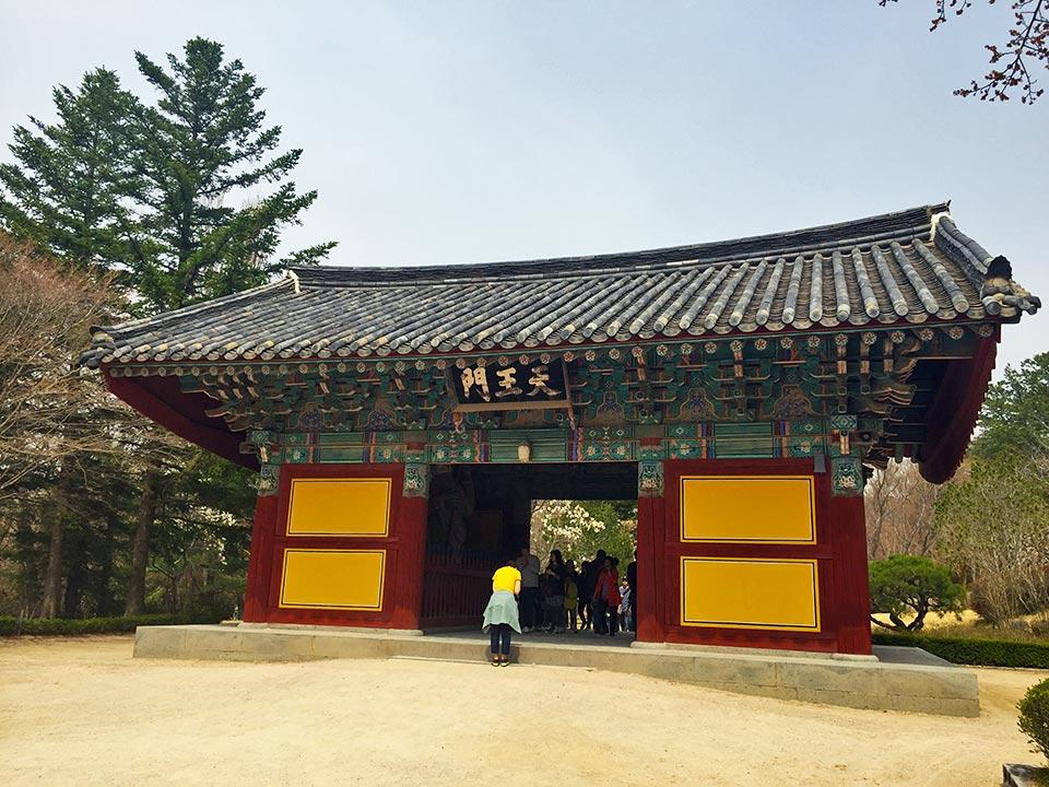 韓国の世界遺産 仏国寺(불국사)天王門