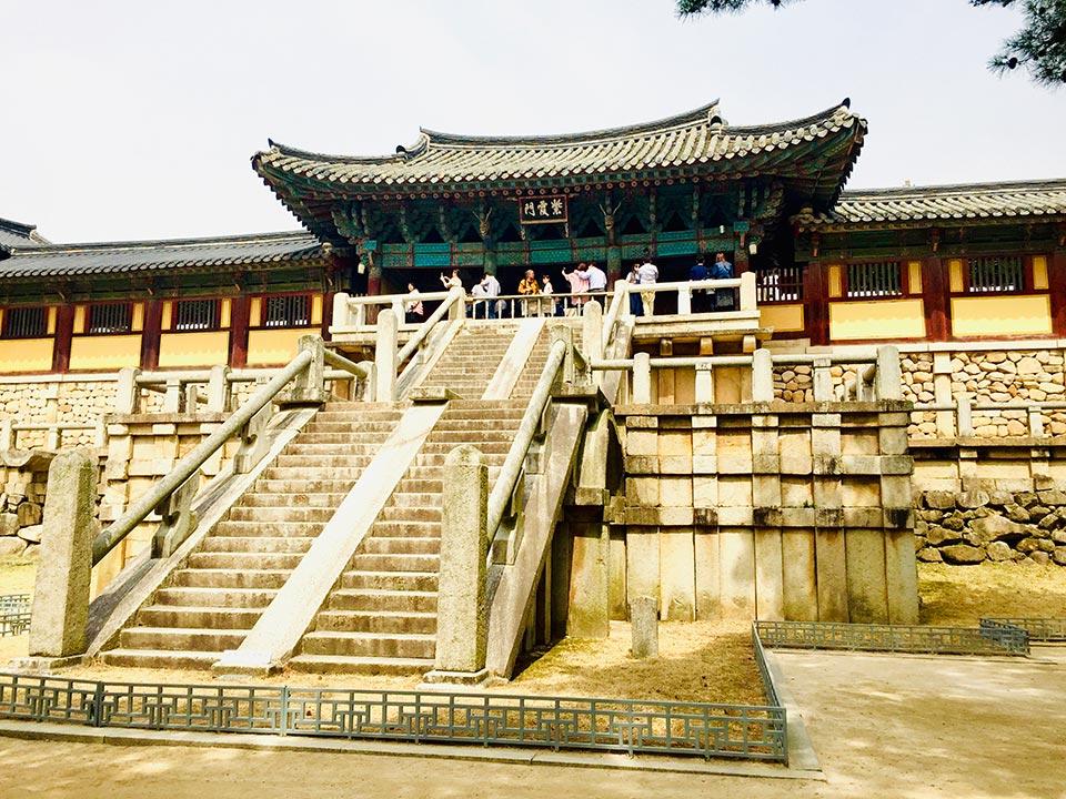 韓国の世界遺産 仏国寺(불국사)紫霞門(チャハムン)、青雲橋(チョンウンギョ)、白雲橋(ペグンギョ)