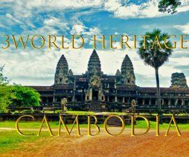 カンボジアの世界遺産3つ
