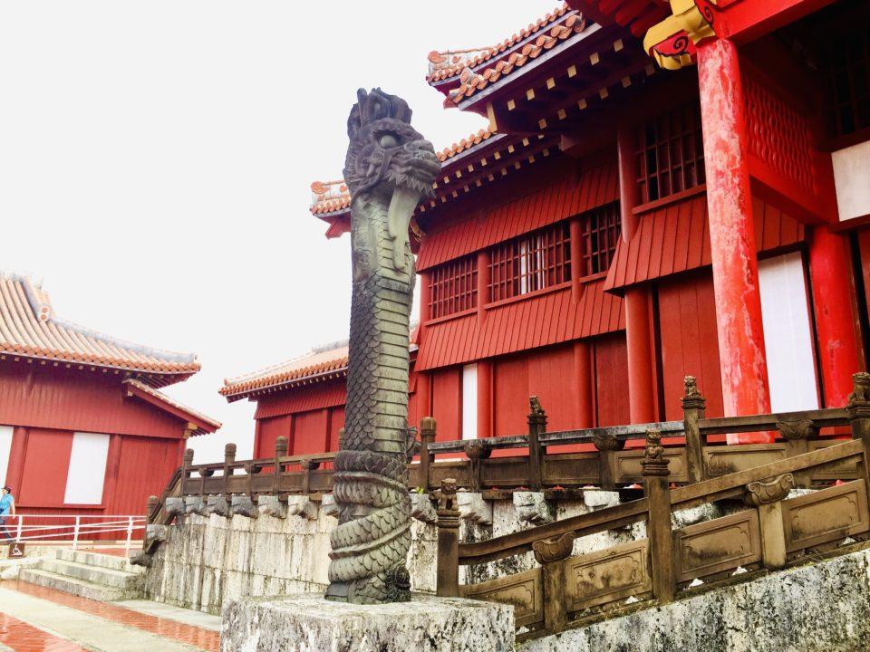 世界遺産 沖縄 琉球王国 首里城