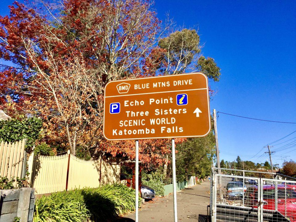 オーストラリアの世界遺産 ブルーマウンテンズ