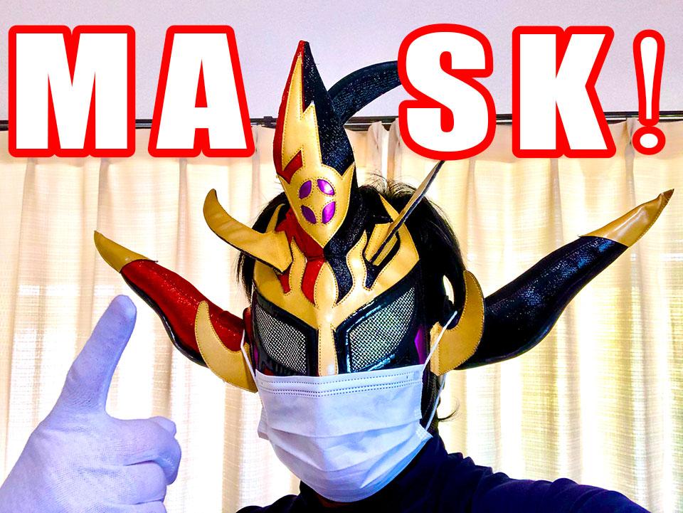 獣神サンダーライガー マスク