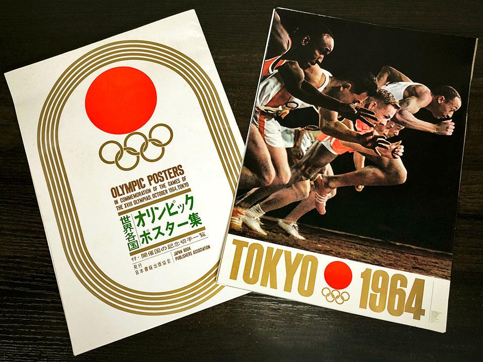 世界各国オリンピックポスター集